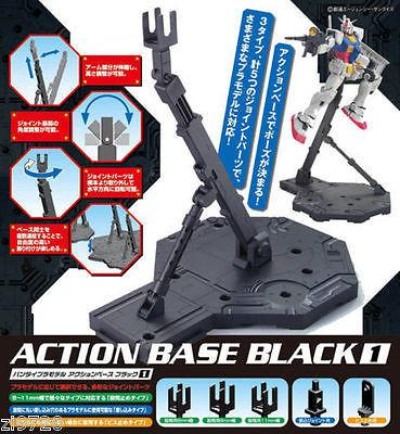 Bandai Hobby Action Base 1 Display Stand (1/100 Scale), Black Gundam