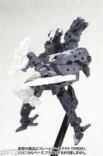 KOTOBUKIYA MSG HEAVY WEAPON UNIT 02 SPIRAL CRUSHER Plastic Model - USA Gundam Store