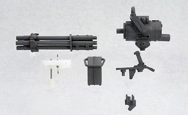 Kotobukiya M.S.G. MSG 20 Weapon Unit Model Part GATLING GUN GUNDAM