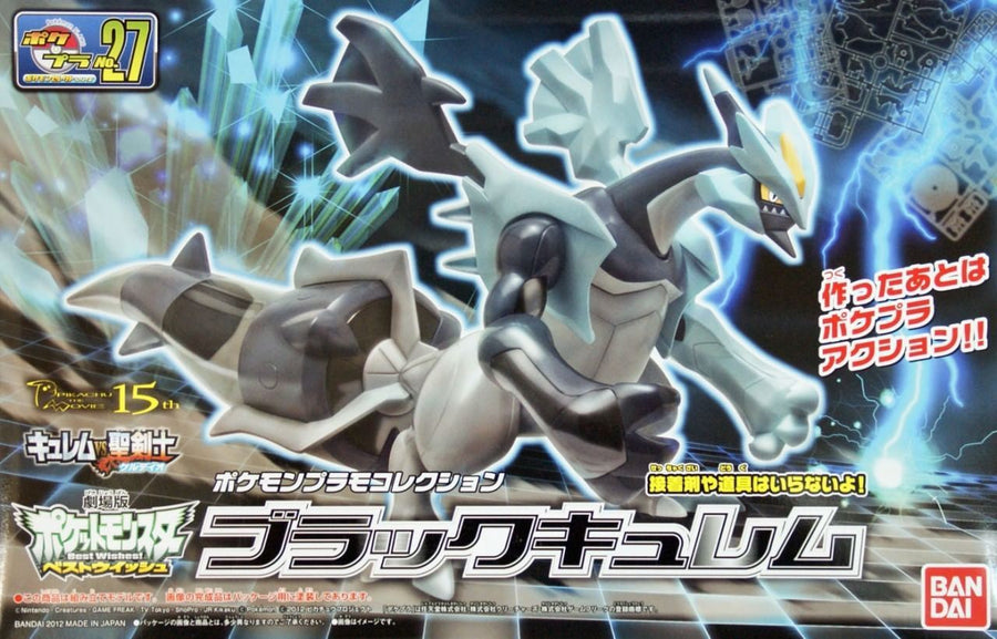 Bandai Pokemon Plamo 27 Black Kyurem