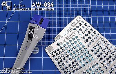 AW-034 Gundam & Weapon Model Detail Thruster Builders Parts Photo Etch Add on