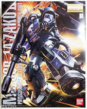 Bandai MG 523730 Gundam MS-06R Zaku II Black Tri-Stars ver.2.0 1/100 scale kit