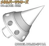 3D. Spike series / NO. 3D-SP11A (3 ct.)