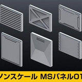 GUNDAM BUILDERS PARTS HD MS PANEL 01