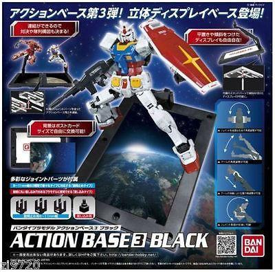 Gundam Action Base 3 Black Stand Model Kit Bandai Display