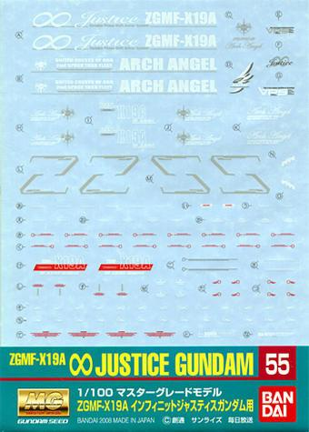 Gundam Decal 55 - Infinite Justice Gundam