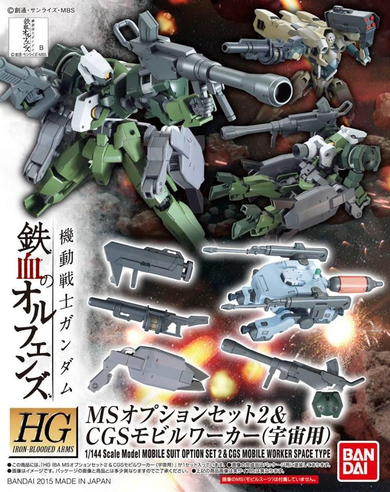 Orphans HG 1/144 MS Option Set 2 & CGS mobile Worker (Space Use)