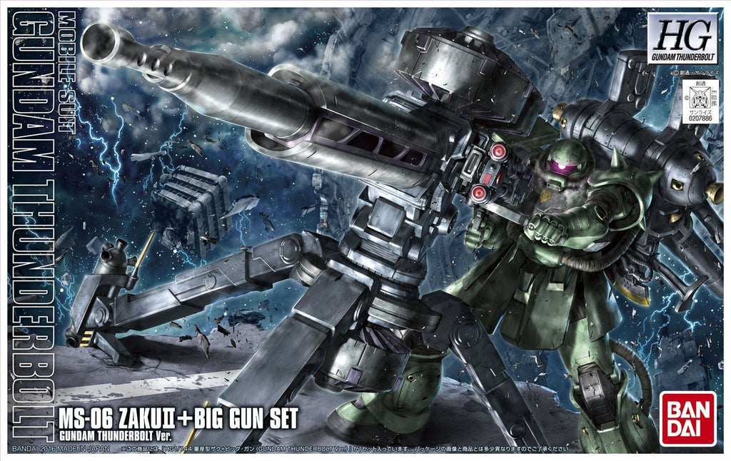 HGTB 1/144 Zaku Mass Production Type - Big Gun (Gundam Thunderbolt Anime Color Ver)