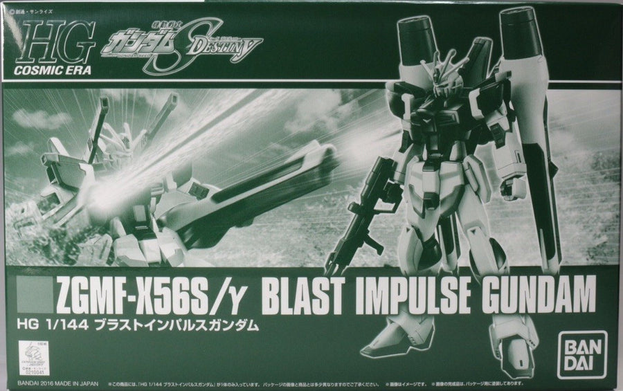 1/144 HGCE Blast Impulse Gundam