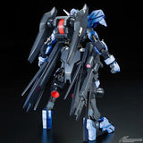"Full Mechanics Gundam Vidar ""IBO: 2nd Season"", Bandai Full Mechanics 1/100"