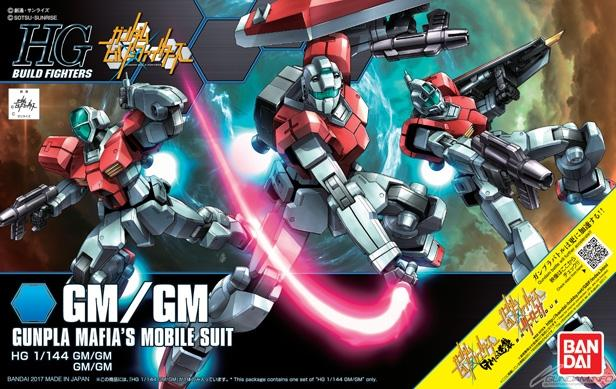 "GM/GM ""Build Fighters"", Bandai HGBF 1/144"