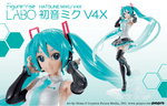 Electronic Diva Hatsune Miku V4X Labo Model kit