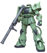 Mega Size Model - 1/48 Scale Zaku 2