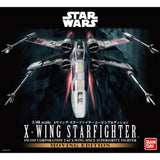1/48 X-Wing Starfighter Moving Edition