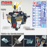 Maha - MG Nu Ver. Ka Etch film