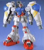 MG Gundam GP02A (Coating Version)
