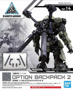 #14 Option Backpack 2 30 Minute Mission