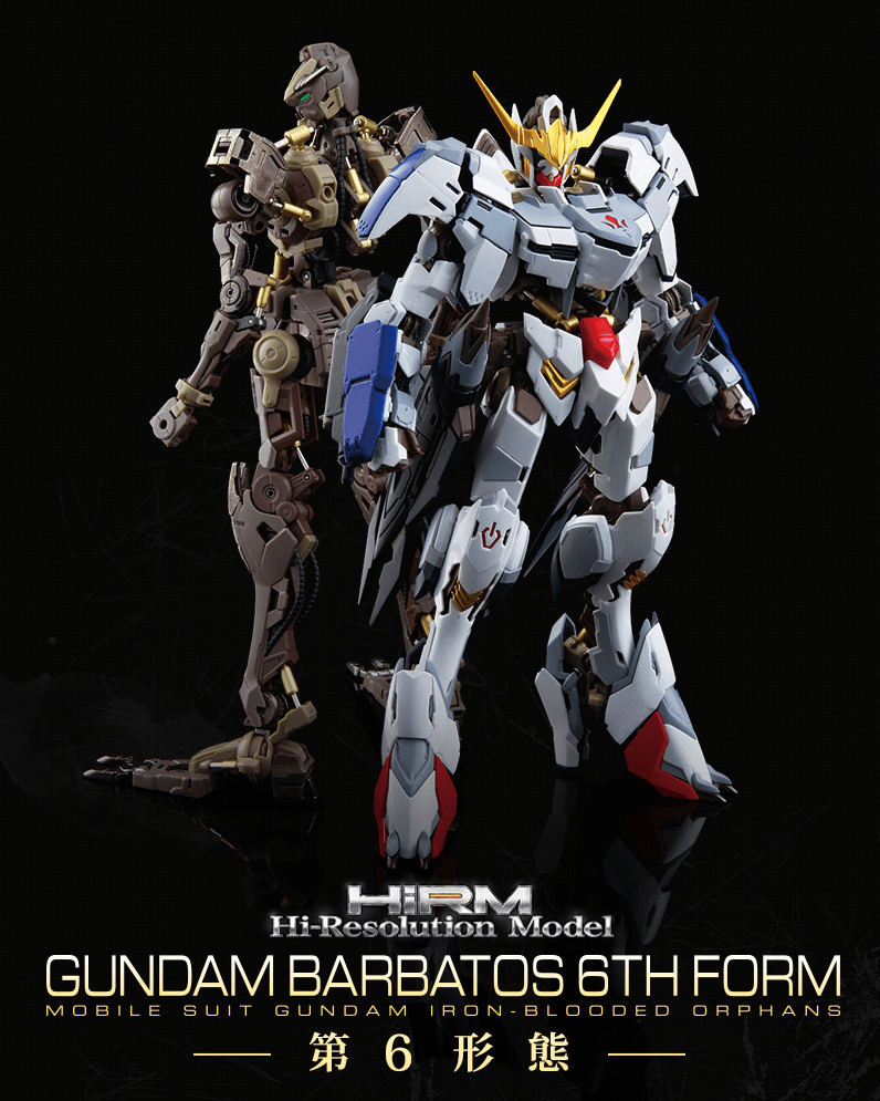 Hi-Resolution Model 1/100 Gundam Barbatos 6th Form P-Bandai