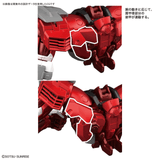 Pre-Order Hi-RESOLUTION MODEL 1/100 GUNDAM ASTRAY RED FRAME