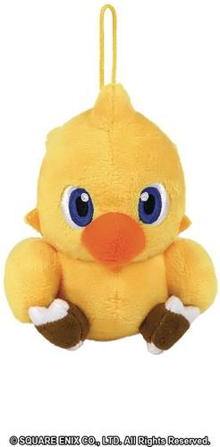 FINAL FANTASY MASCOT CHOCOBO PLUSH