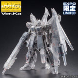 MG Hi-Nu Gundam HWS Ver.Ka Mechanical Clear Version