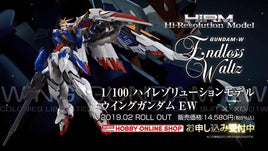 Pre-Order Hi-Resolution Model Wing Gundam EW P-Bandai