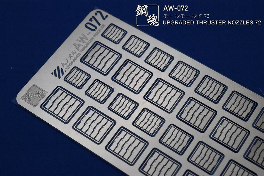 AW-072 GUNDAM & WEAPON MODEL DETAIL THRUSTER BUILDERS PARTS PHOTO ETCH ADD ON