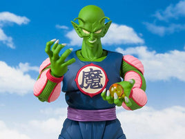 "Piccolo Daimao ""King Piccolo"" ""Dragon Ball"", Bandai S.H. Figuarts"