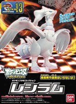 Pokemon Plamo #13 Select Series Reshiram