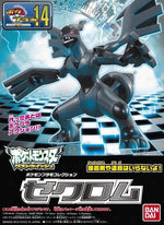 Pokemon Plamo #14 Select Series Zekrom