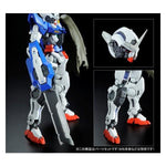 RG 1/144 GUNDAM EXIA REPAIR PARTS SET P-Bandai