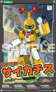 Medabots KBT05-C Saikachi Model Kit