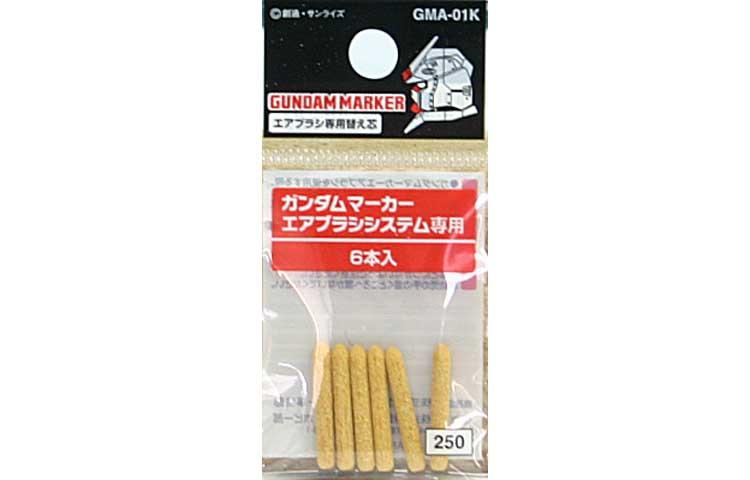 Special Nib for Gundam Marker Airbrush (6 pcs)