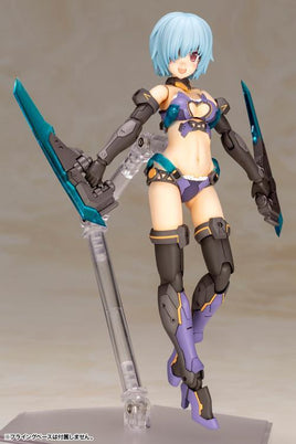 Frame Arms Girl Hresvelgr (Bikini Armor Ver.) Model Kit