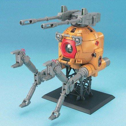 MG RB-79K Ball 08 MS