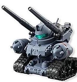 Gundam Converge Guntank Early Type