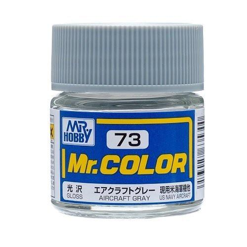 GNZ-C73: C73 Gloss Aircraft Gray 10ml