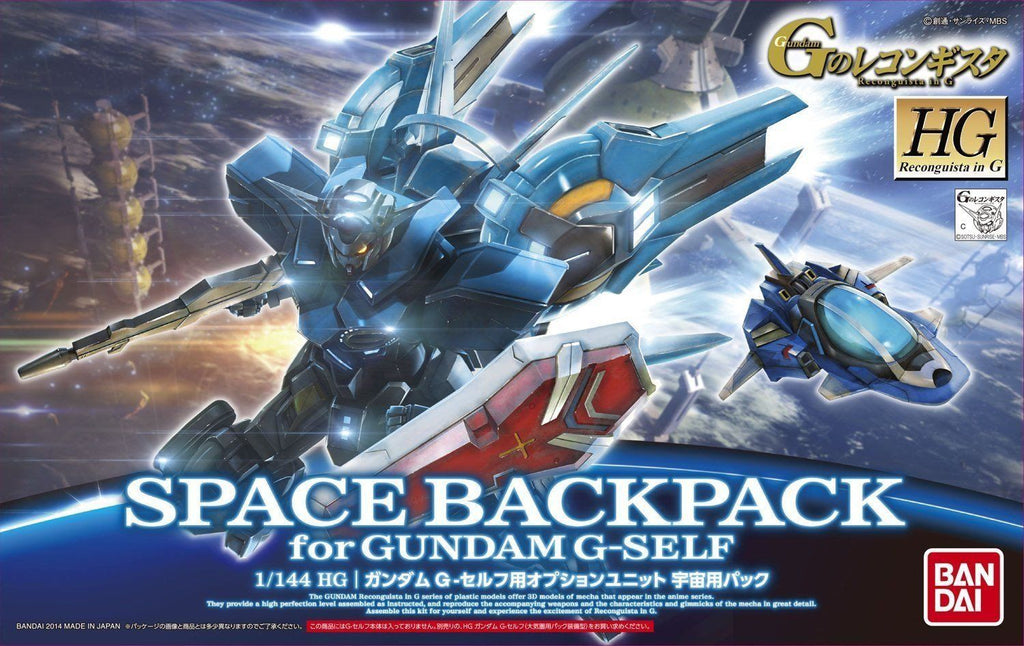 Bandai Hobby HG G-Reco G Option Space Pack for Gundam G-Self Model Kit (1/144 Scale)
