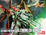 HJ Build Weapon Caledbwlch Honoo