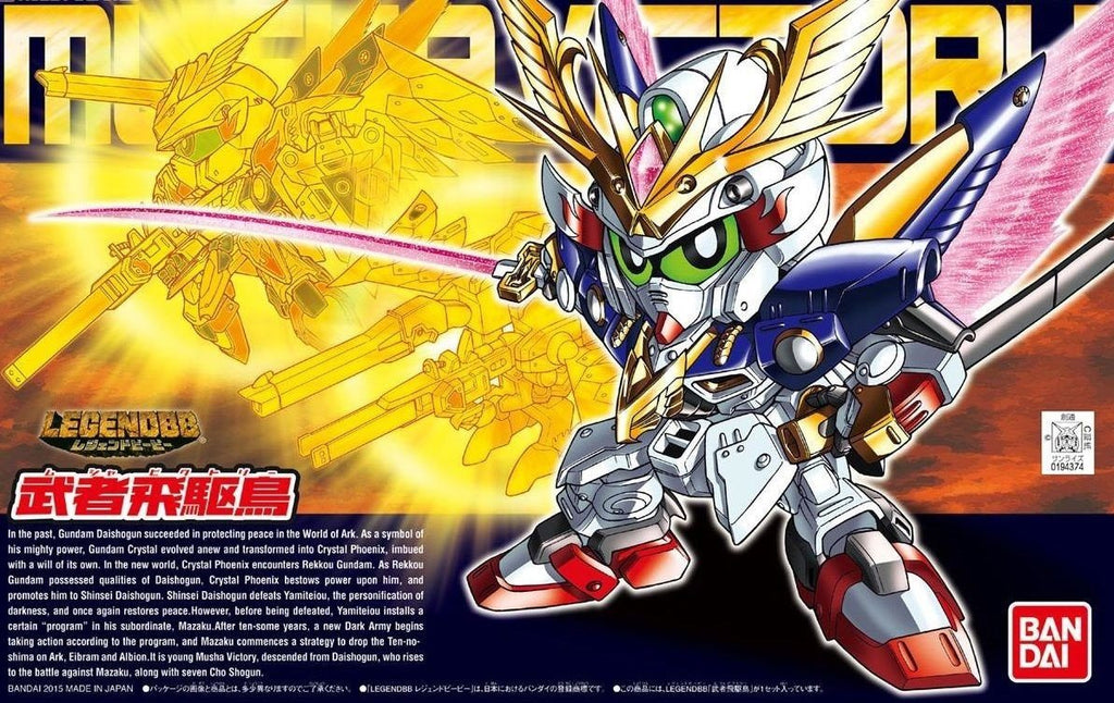 BB #397 Musha Victory Gundam Model Kit