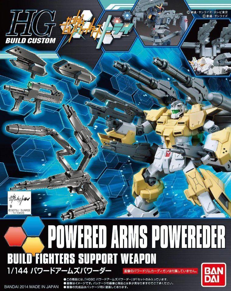 HGBC 1/144 Powered Arms Powereder