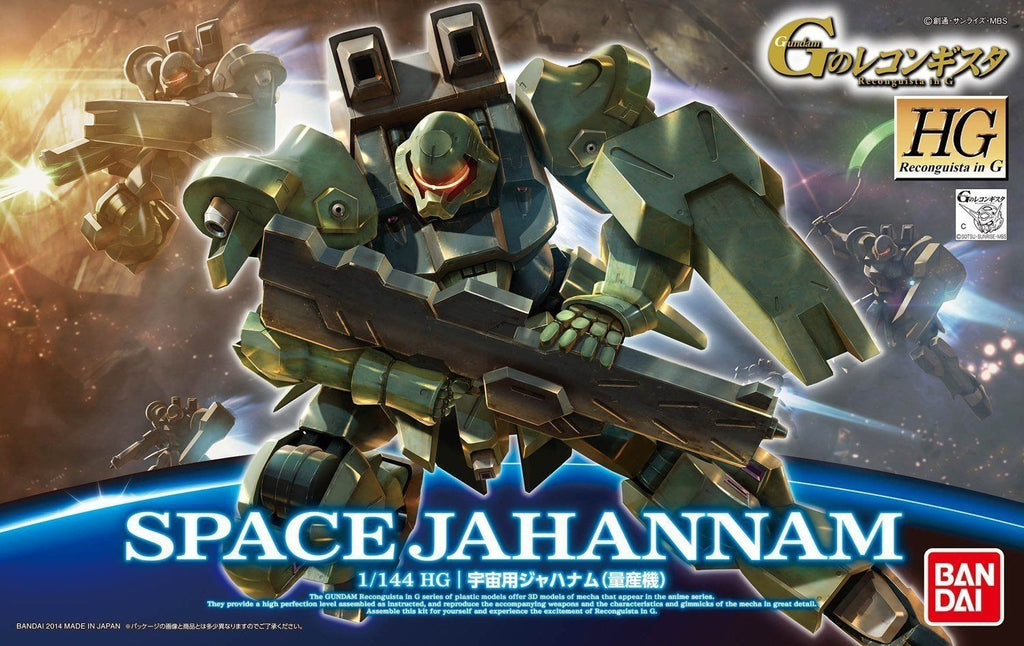 HG 1/144 Space Jahannam Mass Production