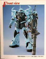 MG MS-07B3 Gouf Custom