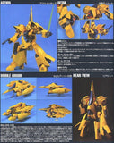 HGUC 1/144 #61 MSA-005 Methuss