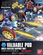 HGBC 1/144 Valueable Pod