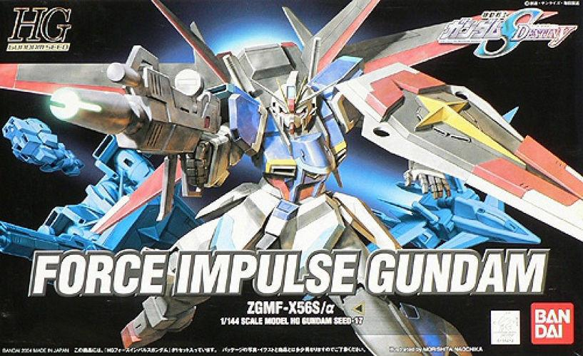 HG 1/144 #17 Force Impulse Gundam
