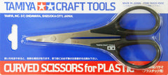 Tamiya 74005 Craft Tools - Curved Scissors