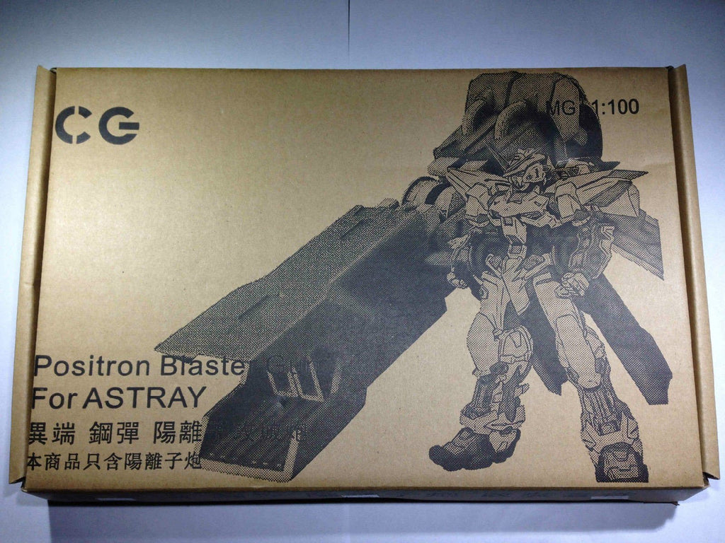 MG 1/100 Positron Blaster Gun For Banbai Seed Gundam Blue & Red Astray Model kit