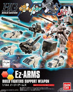 HGBC 1/144 Ez-Arms Model Kit Builders parts Weapons - USA Gundam Store