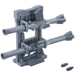Builders Parts - System Weapon 009